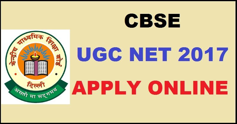 net exam application last date