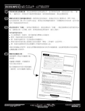 dv lottery 2017 application form pdf