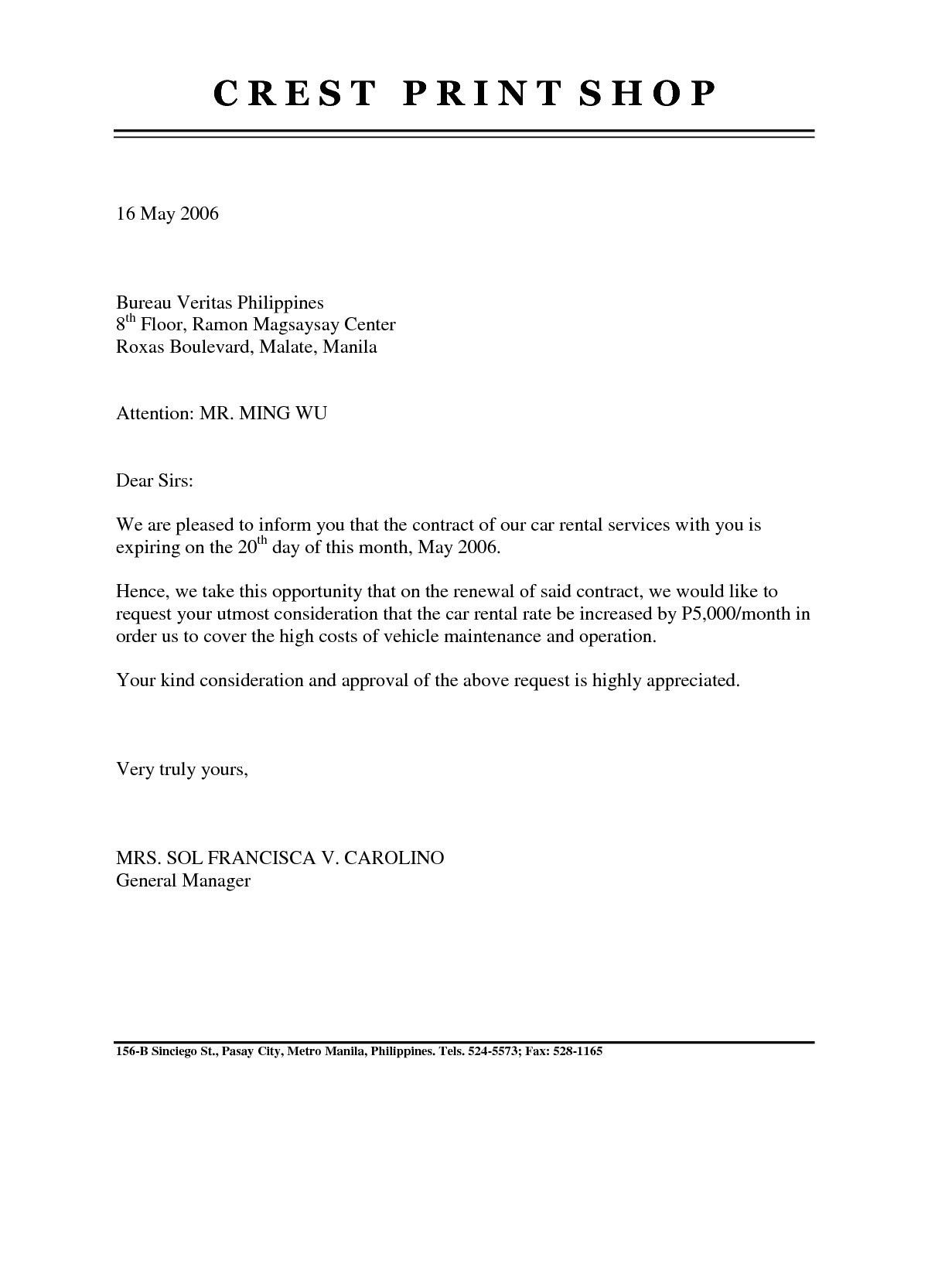 tips for a rental application cover letter