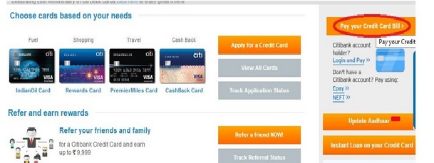 check the status of your citi credit card application