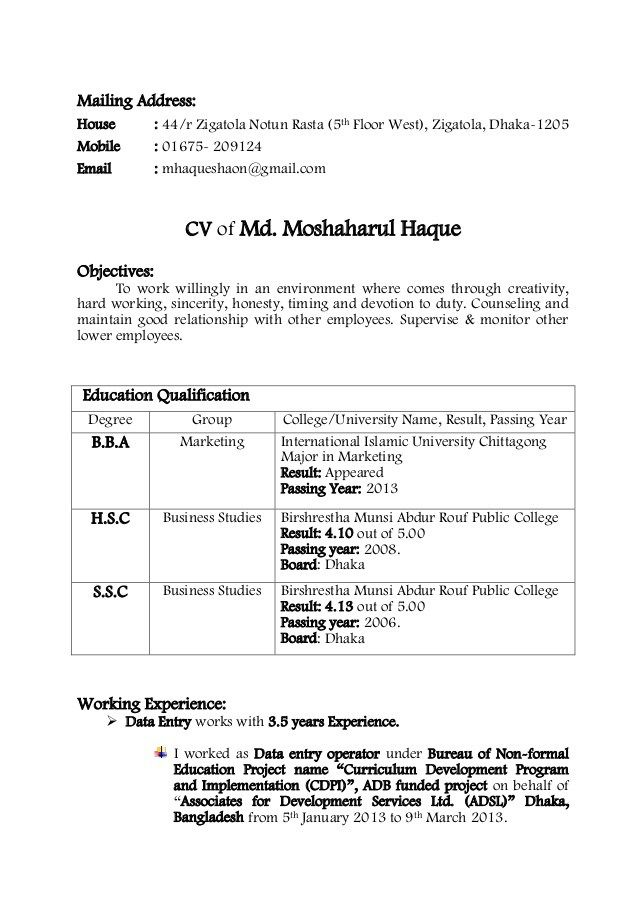 dhaka university lecturer application form