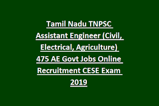 tnpsc group 2 exam online application form