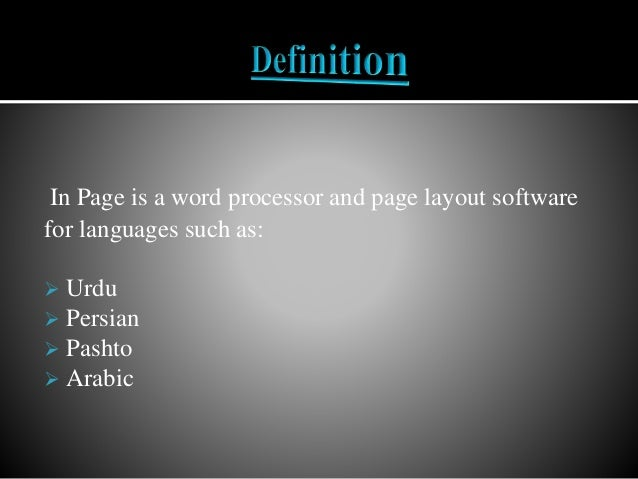 application software definition in urdu