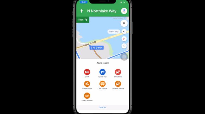 google map application download for samsung mobile