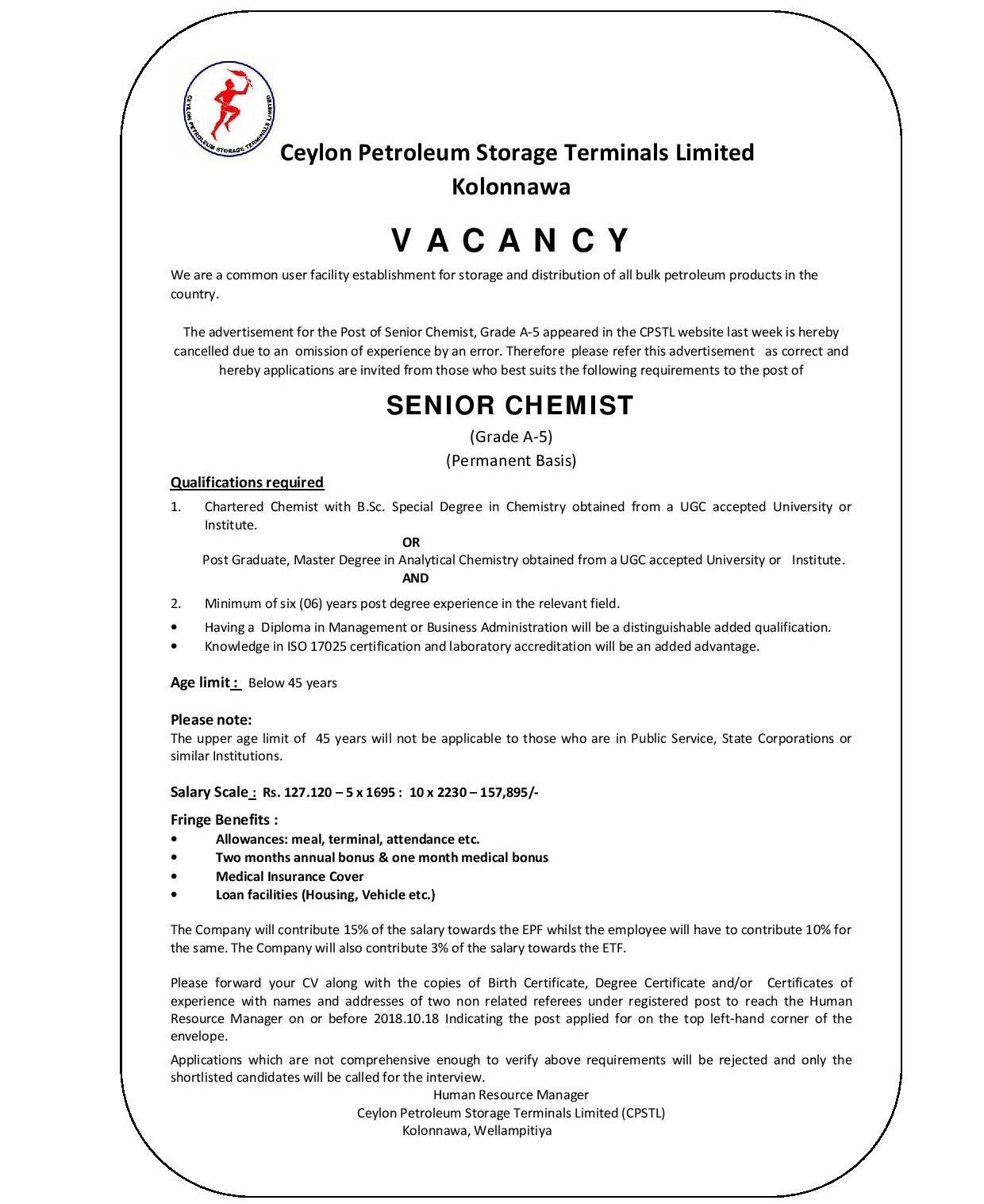 bank of ceylon e bank application