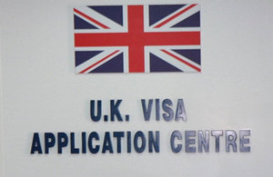 one for the visa application center vac