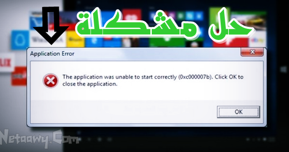 fifa 14 application was unable to start correctly