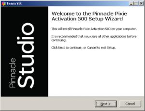 splash screen for console application