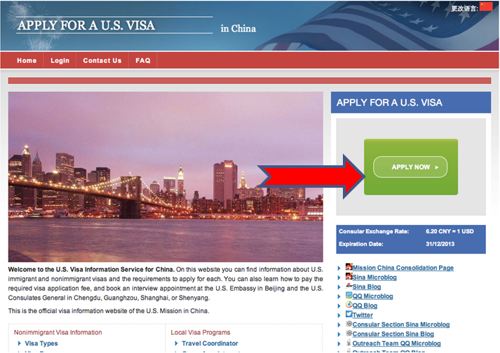 what is primary student visa applicant
