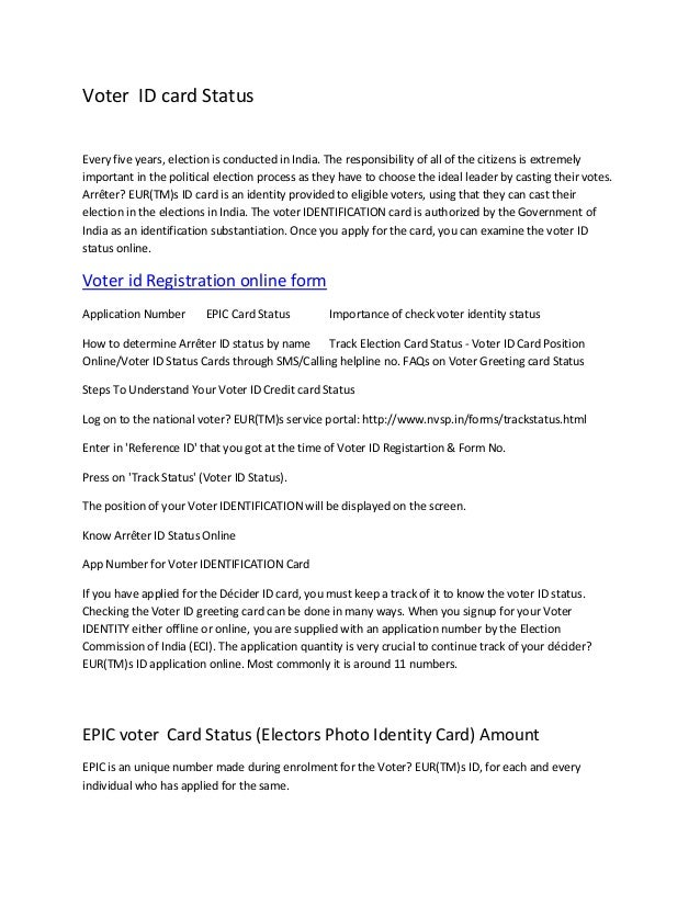 hsbc card application status india