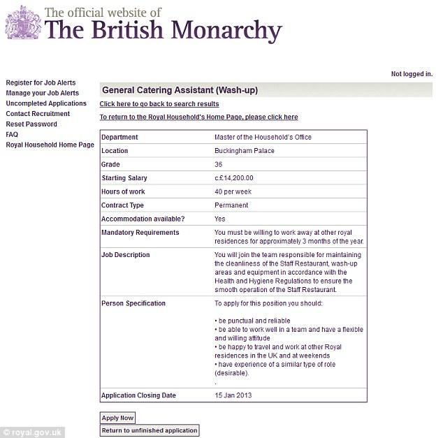 dairy queen job application form online