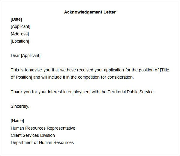 acknowledgement of job application mail