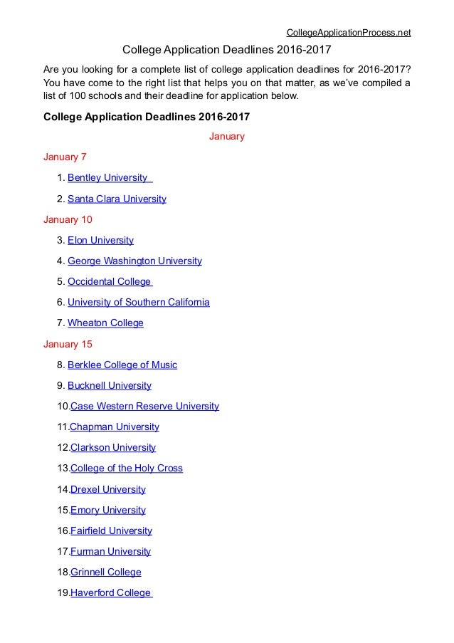 american university application deadline 2017