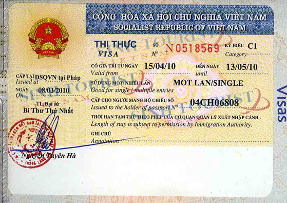 application fee for 3 month parent visa