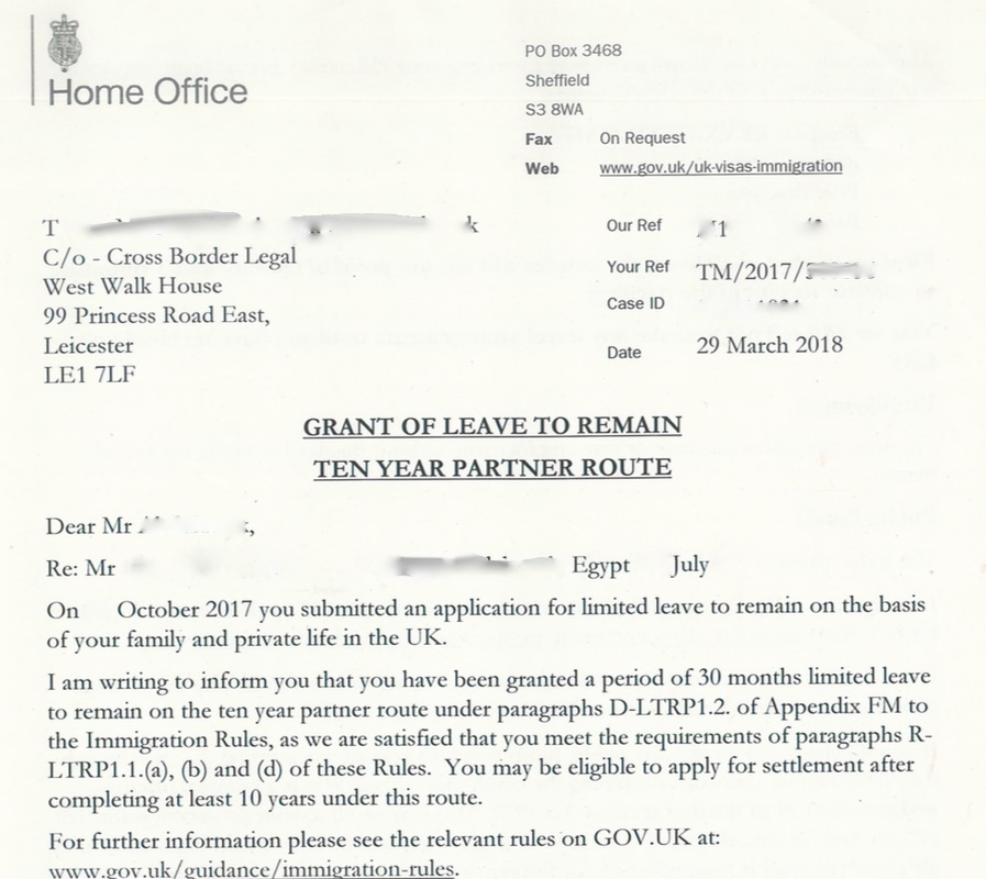 10 year private life route application
