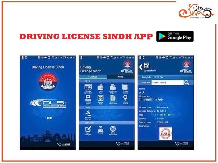 dvla lost provisional licence application online