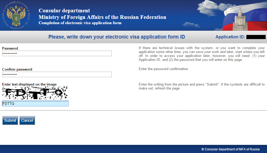 do you include back slash when filling in passport application