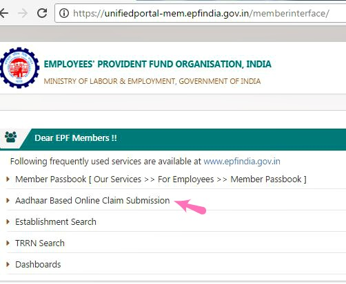 kerala pension epfo online application
