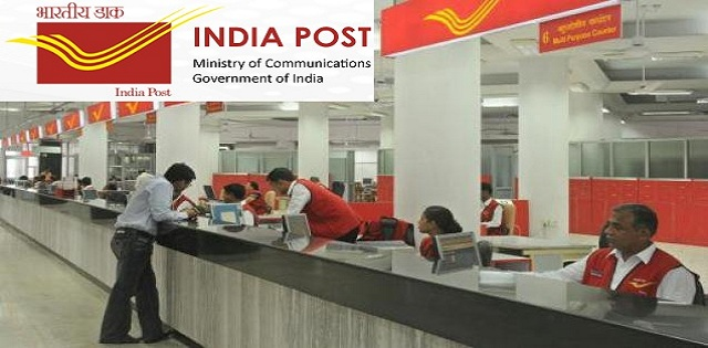 post office account online application