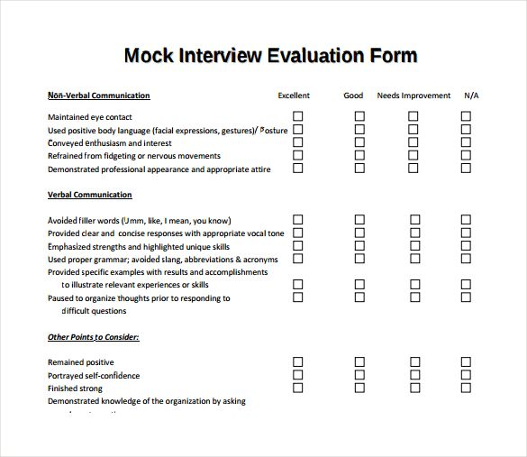skill assessment for pr application form