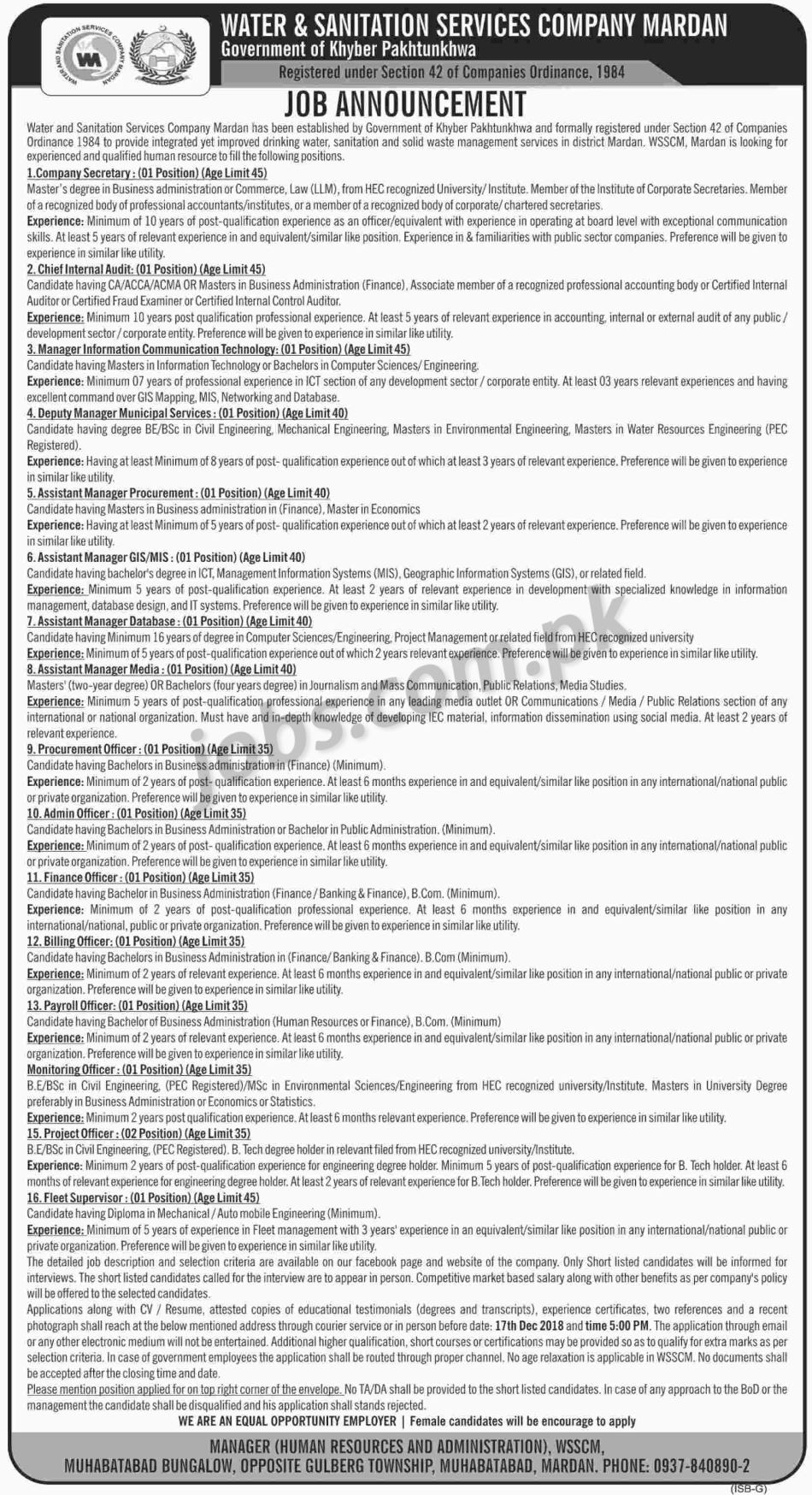water board jobs application form
