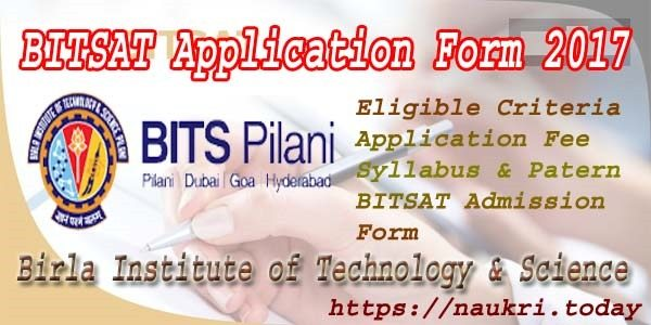 www bits pilani ac in application form